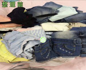 整理收納,褲子