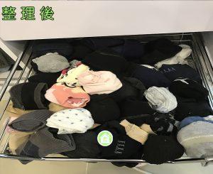 整理收納,襪子